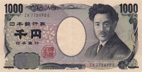The Japanese Yen 1