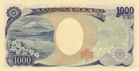 The Japanese Yen 2